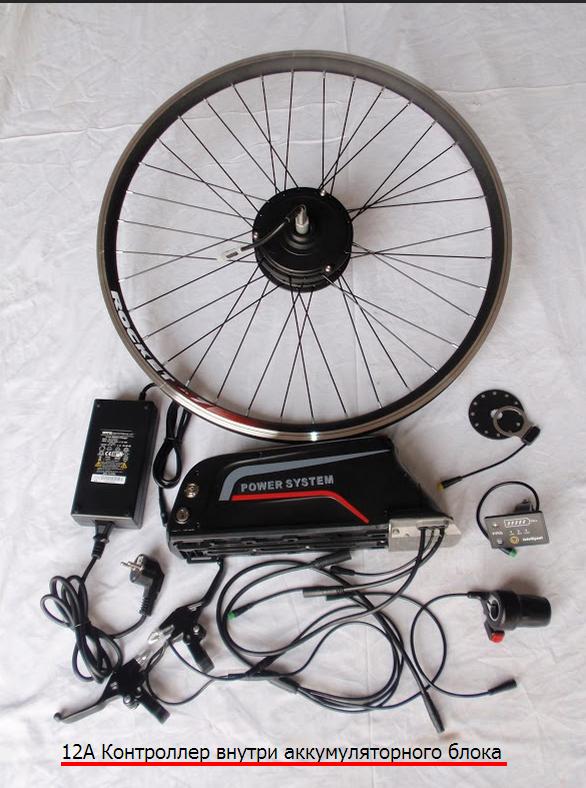 Асексуары мотор колесо аккумуляторы
