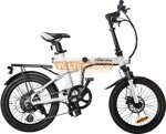 Электровелосипед xDevice xBicycle 20S (500w)